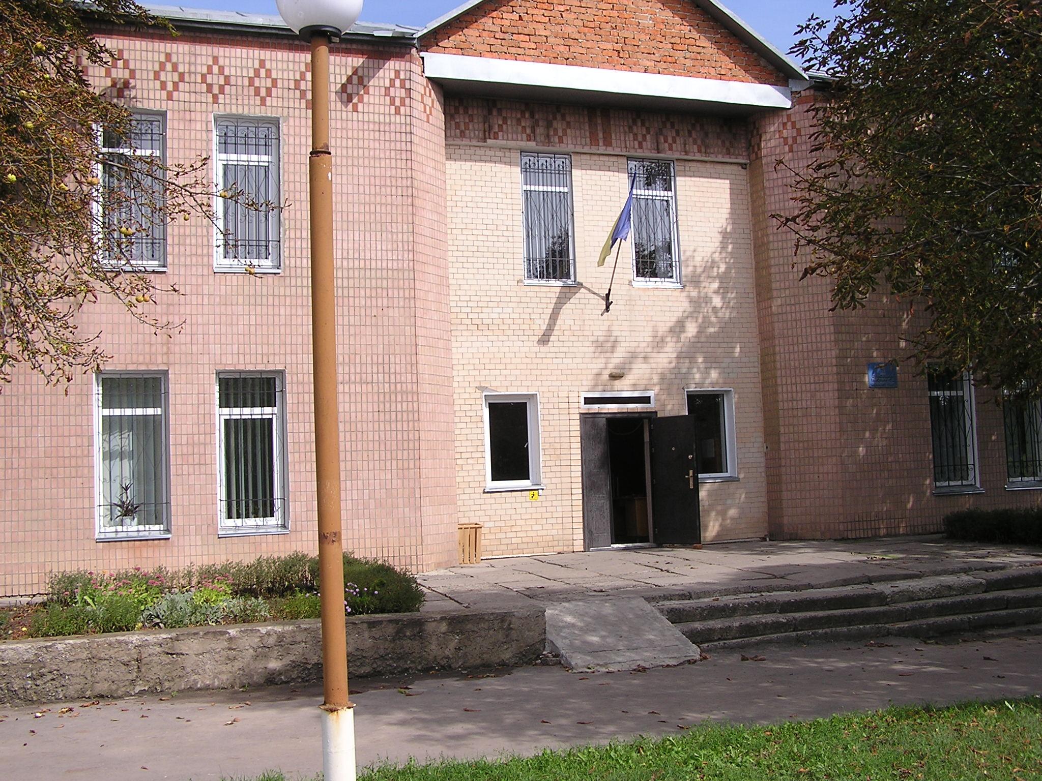 Неформовые рти - ярославский завод резиновых технических